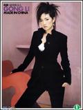 Gong Li Sexiest pics I could turn up...... Photo 36 (Гун Ли Sexiest фото Я мог превратить вверх ...... Фото 36)
