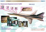 Su-24 Fencer - Page 3 Th_624986763_Tu_22M3M__X_122_573lo